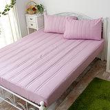 J‧bedtime【漾彩-粉紫】加大防汙床包式保潔墊