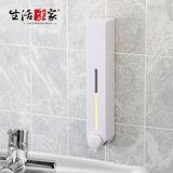 【生活采家】幸福手感經典白單孔給皂機#47001