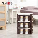 【生活采家】堆疊式系統收納箱(3入裝)_48公升