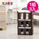 【生活采家】堆疊式系統收納箱(3入裝)_57公升