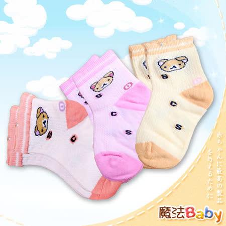 (購物車)魔法Baby~1~3歲、3~5歲小熊寶寶襪~女生(不挑色、隨機出貨)~嬰幼兒用品~k23398_g