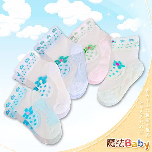 (購物車)魔法Baby~小女生半透明絲質襪(不挑色、隨機出貨)~嬰幼兒用品~k23404
