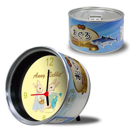 任選安妮兔創意罐頭時鐘