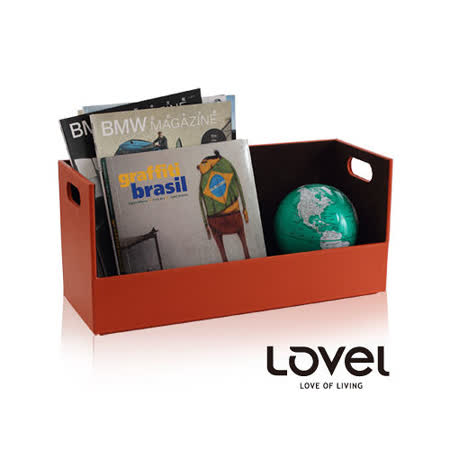 【LOVEL】義大利設計皮革辦公收納-雜誌/CD收納盒