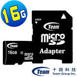 Team十銓 MicroSDHC 16GB Class10 高速記憶卡