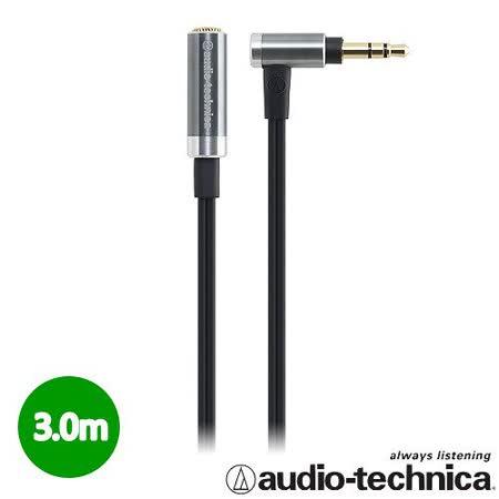 鐵三角 AT-645L/3.0 高級耳機延長導線