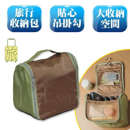 《愛旅行》旗艦型盥洗收納包(1入)