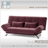 《典雅大師》凱利時尚多功能沙發床/椅