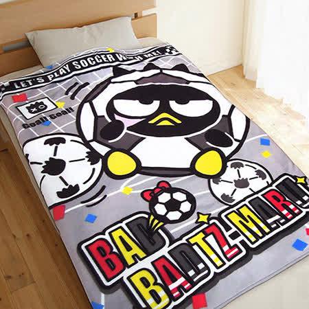 【享夢城堡】酷企鵝足球 刷毛毯