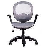 吉加吉 人體工學網椅 FRESH 多色可選 黑框 椅背坐墊皆可調整 短背電腦/辦公椅