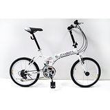 【FUSIN】都市穿梭小摺F201◎20吋21速折疊自行車◎送前置包