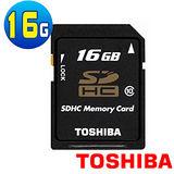 TOSHIBA東芝 SDHC 16GB Class10 超高速記憶卡(公司貨)
