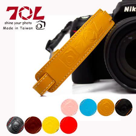 70L COLOR WRIST STRAP SWL1201 真皮彩色相機手腕帶-(9色)