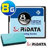 【RIDATA】錸德 120X CF記憶卡 8GB-加送Phottix萬用讀卡機