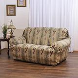 《格藍傢飾》韻金彈性沙發便利套(2人座)