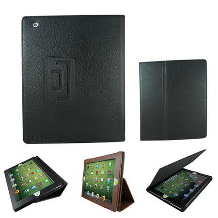 L9荔枝款new ipad(ipad3)保護皮套
