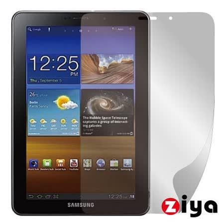 [ZIYA] SAMSUNG Galaxy Tab 7.7 P6800 抗刮螢幕保護貼 (HC) - 2入