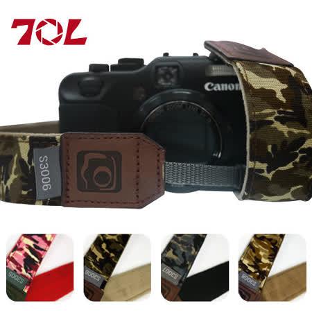 70L COLOR STRAP 彩色相機背帶-(4色) 迷彩系列