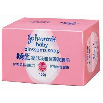 嬌生嬰兒淡雅馨香潤膚香皂150g*2入