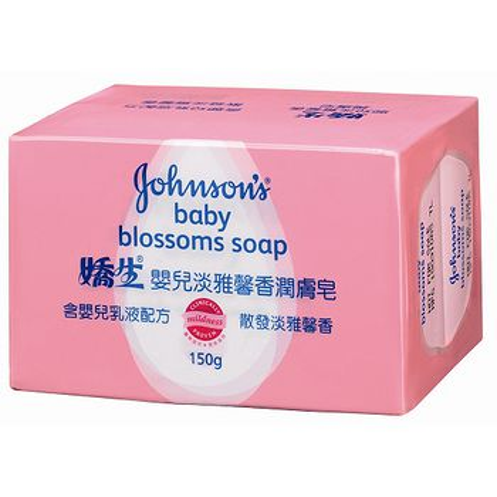 嬌生嬰兒淡雅馨香潤膚皂150g*2入