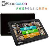 綠林 EZRead Color 7吋多媒體電容彩屏機(Q70J02) - 加贈皮套+觸控筆