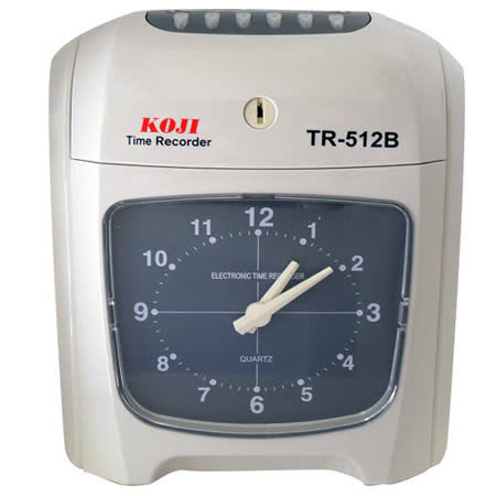 KOJI TR-512B 雙色 指針式打卡鐘《台灣製造》【贈卡片100張10人卡架】