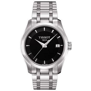 TISSOT Couturier Lady 建構師系列 極簡魅力時尚腕錶(鋼帶-黑面) T0352101105100