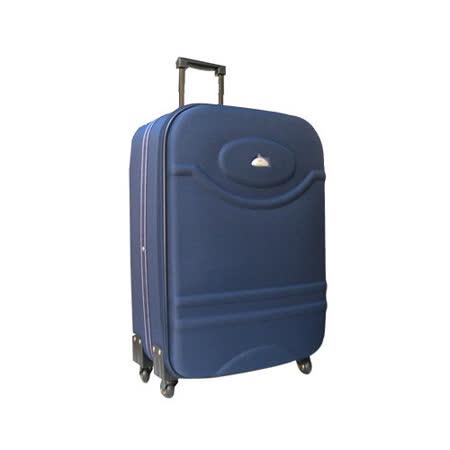 【US DUCK】20吋時尚藍色登機箱(VA-9620BB)