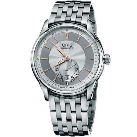 ORIS Artelier 藝術家小秒針鋼帶腕錶(623.7582.40.51M)
