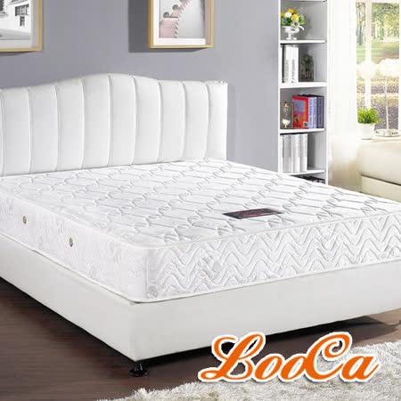 【LooCa】漾彩五段式獨立筒床墊(雙人)