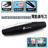 時尚紳士-電動水洗鼻毛刀(TP-NT100)