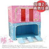 【Love Buy】魔法新式樣摺疊收納箱_80L(超值二入)