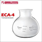 CafeDeTiamo ECA-4 下座玻璃 (HG2350)