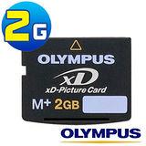 OLYMPUS高速 Type(M+) xD 2GB 記憶卡