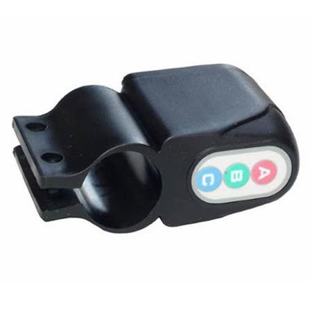 PUSH!自行車用品 密碼式自行車防盜器 警報器
