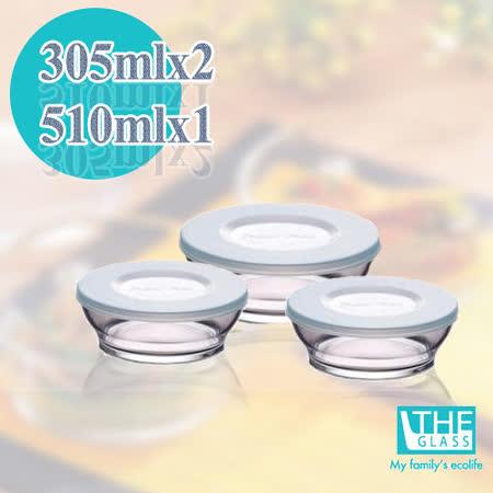 韓國THE Glass-3入玻璃保鮮盒 禮盒組