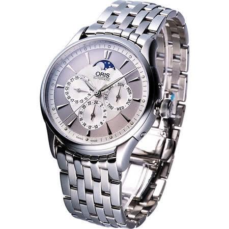 ORIS 藝術家二代月相鋼帶腕錶(581.7592.40.51MB)