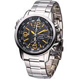 SEIKO 多功能鬧鈴運動腕錶(V172-0AG0D)橘色刻度SSC077P1