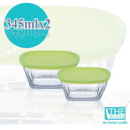 韓國THE Glass-綠蓋精緻保鮮盒-345ml(2入)