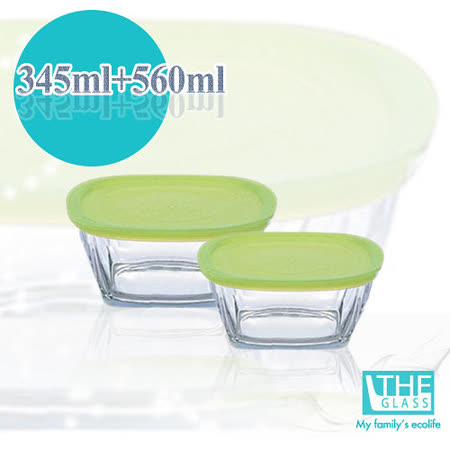 韓國THE Glass-綠蓋精緻保鮮盒-345ml+560ml(2入)