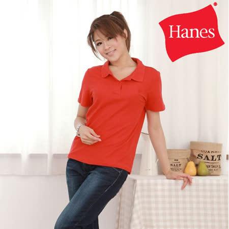 美國【Hanes Polo衫】【法拉利紅】修身版.百搭舒適