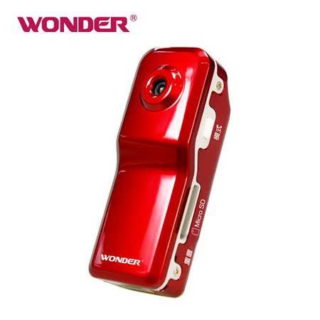 《 旺德 》Mini DV行車攝影記錄器WD-7C01R(紅)