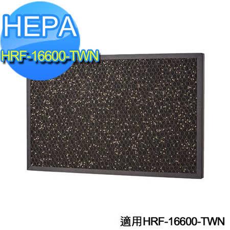 Honeywell HRF-16600-TWN CPZ 異味吸附劑(16600)