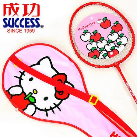 《 SUCCESS 》 KITTY羽拍 A211