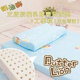 【奶油獅】正版授權100%精梳純棉~馬來西亞乳膠嬰兒床墊(小)+工學枕2件組-三色可選