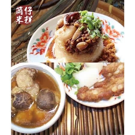 【台南麻豆助碗粿】筒仔米糕(5碗)+排骨酥湯(5碗)(含運)