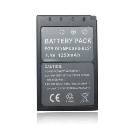 Olympus PS-BLS1 高容量防爆相機專用鋰電池