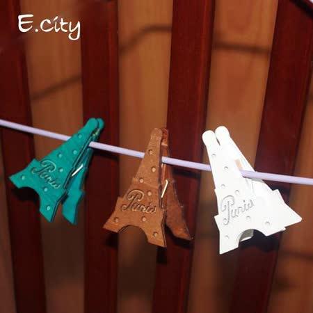 《E.City》鐵塔造型可愛木質留言夾,桌上小幫手,3色可挑