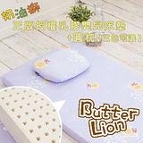 【奶油獅】正版授權100%精梳純棉馬來西亞乳膠嬰兒床墊(大)+塑形圓枕2件組-三色可選