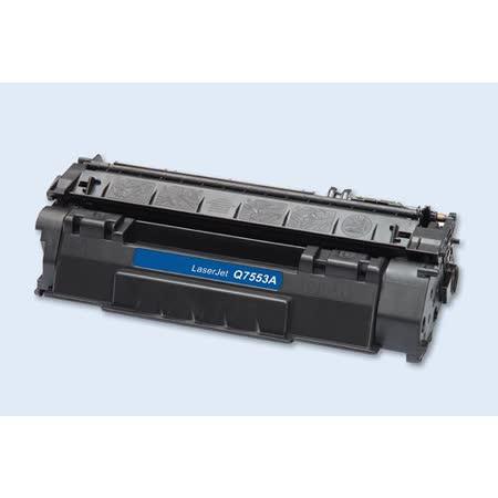HP 副廠碳粉匣 印表機 Q7553A 7553A 53A